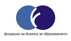 Фондация на бизнеса за обазованието