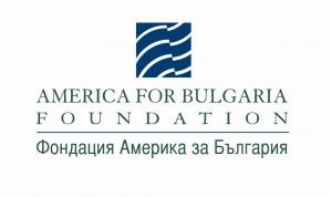 Фондация Америка за България