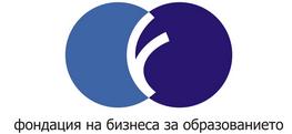 Фондация на бизнеса за образованието